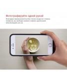 Чехол Baseus Shell для iPhone 6/6s